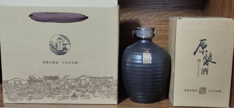 贵州忆名酒