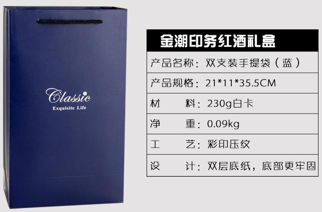 贵阳红酒包装盒印刷