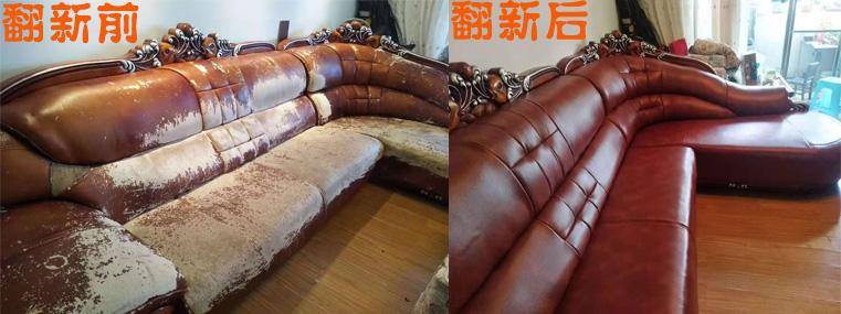 贵阳沙发翻新