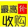 贵阳息烽高价回收二手旧车二手车收购咨询