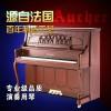 Aucher法国奥舍钢琴AD-26Y2