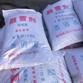 贵州复合型融雪剂